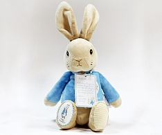Peter Rabbit blue